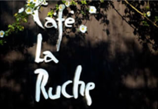 Cafe La Ruche(カフェ ラ ルーシュ)