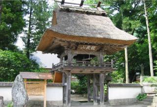 佛山寺(ぶつさんじ)