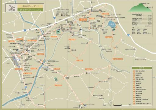 由布院 散步用地图